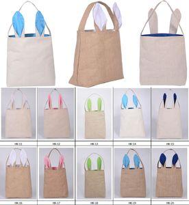 New 10styles Cotton Linen Easter Bunny Ears Basket Bag For Easter Gift Packing Easter Handbag For Child Fine Festival Gift 255*305*100mm
