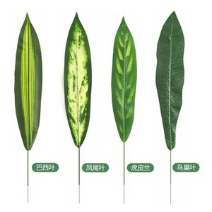 Slim Artificial Tropical Plant Leaves Indoor Outdoor Plants Garden Home Office Decor Fake Green Gladiolus Leaf 559 S2