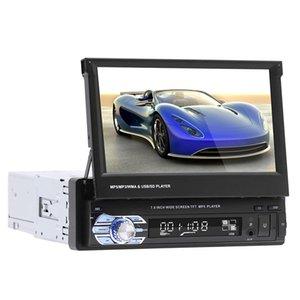 Одноместный 1din 7-дюймовый скользкий автомобильный автомобиль стерео, в тире 1080P TFT / ЖК-дисплей Press FM радиоприемник с USB / SD, MP4 / MP5 PL