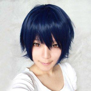 Nisan, yalancı ma gongsheng peruk, mavi siyah anti curling kısa saç, evrensel cos peruk