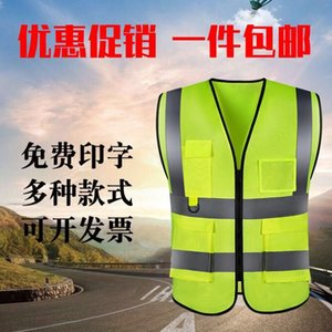 Reflective suit sanitation worker's clothes night traffic driver's safety vest