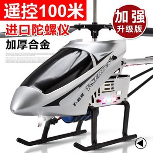 Large Rc Big Helicopter T-69 4ch With Gyro Remote Control Plane Model Toy For Child Gifts Vs Mjx F45 F645 T40 Drones