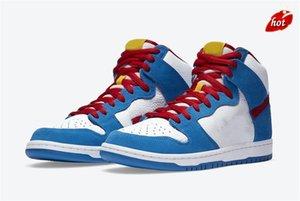 2021 New S B Dunks Alta Doraemon Luz de Luz Azul Velocidade Amarela Universidade Vermelho Homens Mulheres Skates Sapatos Esportes Sapatilhas Com Caixa