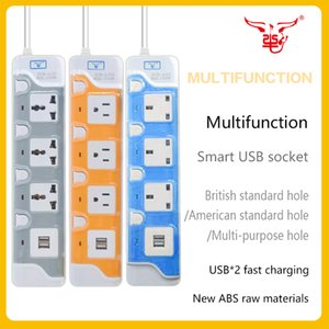 Positive power cow independent switch smart home socket terminal block multi-function US overload protection strip