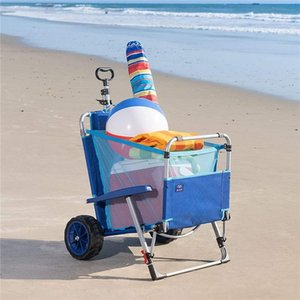 Мебель для лагеря 2-в-1 пляжный складной лаундж + грузоперевозки для на открытом воздухе.
