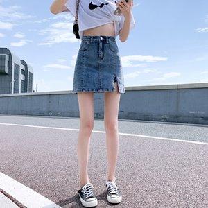 Cowboy skirt pants prevent light women's 2021 summer high waist elastic slim A word slit wrapped buttock skirt