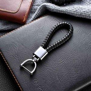 Simple Woven Rope Horseshoe Pendant Creative Gift Metal Key Chain