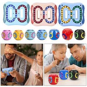 Rotating Magic Bean Fingertip Cube Fidget Handheld Toy for Adults Kids Creative Stress Relief Decompression Portable Educational