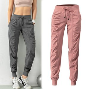Fabric Drawstring Running Sport Joggers Women Quick Dry Athletic Gym Fitness Sweatpants With Two Side Pockets Exercise Pants