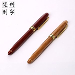 Pens Bamboo gift set ball point box neutral bamboo business signature wooden