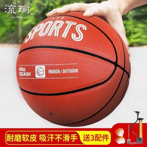 children genuine adult primary secondary students gifts men and women No. 7 Basketball junior high school