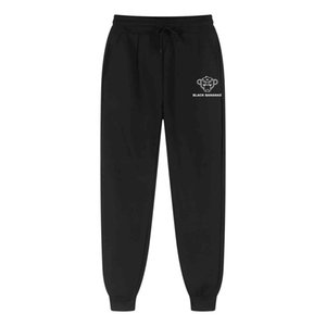 Pantaloni da jogging da uomo primavera e autunno Gym Workout Black Jogger Sweatpants Banana