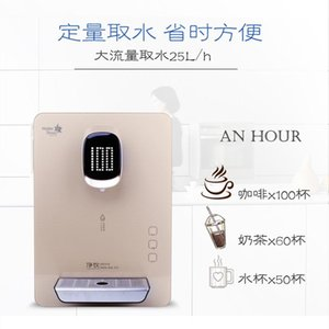 Water Dispenser Haier Home Direct Drinking Wall-mounted Ultra-thin Smart No-guts Speed Instant Desktop And Cold Type