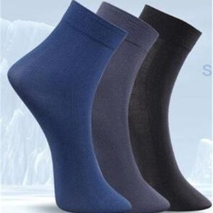 Men's Super Extreme Thin Bamboo Fiber Polyester Summer Breathable Venting Socks Ultra-thin Invisible Deodorant and Durable