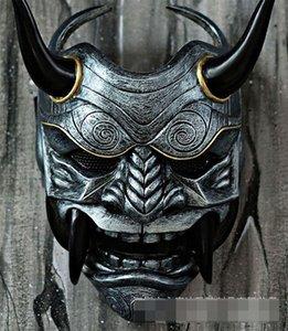 Red Prajna mask horror unisex cosplay Japanese samurai swordsman mask Halloween costume party
