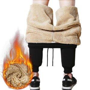 Men's Pants Cashmere Sweatpants Lamb Wool Plus Size Men Joggers Track Elastic Waist Sport Casual Trousers Fitness Clothing Black Grey