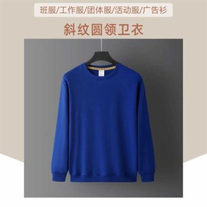 Twill autumn and winter round neck men's sweater class suit advertising culture shirt DIY thermal sublimation printing