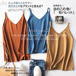 Suspender V-neck Small Cashmere Vest Net Red Spring Summer Fit with Knitted Bottom Inside and Sexy Sweater on the Outside 72Q4