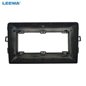 LEEWA Car 10.1 Inch Audio Face Plate Fascia Frame For Toyota Auris 06-11 2Din Big Screen Radio Stereo Panel Dash Mount Frame Kit #6997