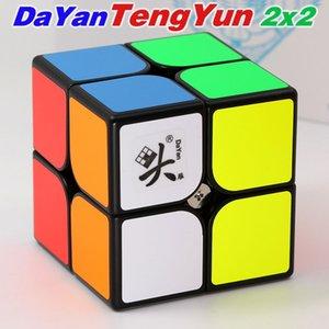 Magic Cube Puzzle Dayan المغناطيسي مكعب Tengyun 2x2x2 2x2 م المقساه المغناطيس المهنية سرعة WCA المنافسة لغز مكعب