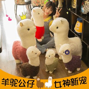 Genuine Alpaca animal Grass Mud Horse Plush Toy girl pet doll Large Pillow gift