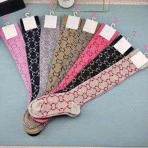 2021ss оптом 1Поделительные / коробки мужские спортивные носки чистого цвета повседневный носок для мужчин 11 цветов wowen 100% хлопок