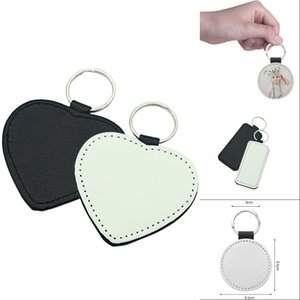 Sublimation key chain blank pu leather keychain hot transfer printing ring single-sided printed keychain diy strip 495 V2