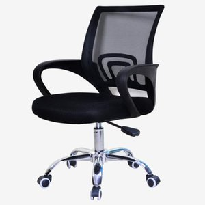 Office Computer Chair Mid Back Swivel Lumbar Support Desk Chair, Ergonomic Mesh With Armrest Living Room Furniture