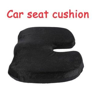 Seat Cushions 3D Memory Foam Car Neck Pillow PU Leather Waist Rest Adult Accessories