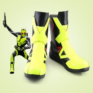 Kamen Rider Zero-One Cosplay Costume Shoes Middle boots Custom shoes