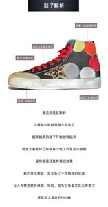 Deluxe Brand Man women's mandarin duck star high top small dirty shoes 2021 new leather color matching old retro leisure dirty shoes 34-45