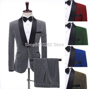 Male Host Green Fruit Collar Color Bright Silk Suit Singer Stage Performance Clothing Studio Bar Dj Male Dress