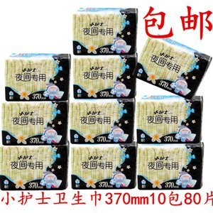 Night Special Sanitary Napkin X6508ae Cotton Soft Super Long Night Use 370mm Leak Proof 10 Packs of 80 Piec