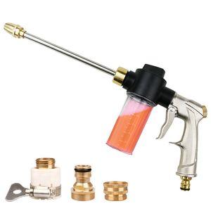 High Pressure Water Gun Garden Hose Sprayer Washing Machine Car Washer Spray Nozzle Foam Sprinkler Irrigation Set Garden Tools 1231 V2