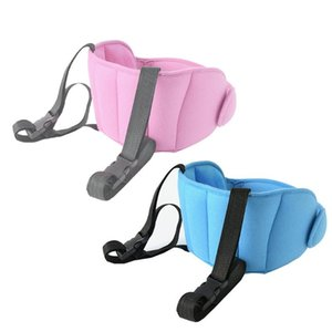 Seat Cushions Car Head Band Strap Headrest Sleep Positioner Stroller Sleeping Support For Toddler Child Kids Infant