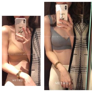 MeTwo naked latex underwear gathered without steel ring, plain muscle, UU goddess, small chest, exercise and sleep, traceless bra girl