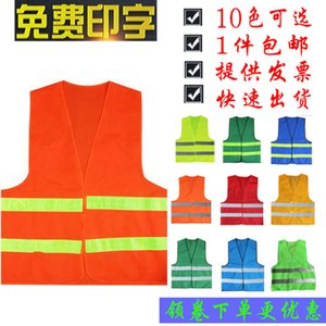Reflective Sanitation construction vest cleaning workers garden safety clothes