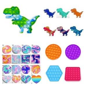 Push Bubble Sensosory Toy Autizm нуждается в Squishy Light Reverever игрушки для взрослых ребенк смешной антистремистый IT FITGET RESSIVES 50 шт.