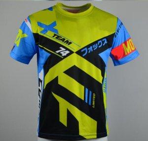 Motorrad Racing Anzug Kurzarm Herren Outdoor Outroad Polyester Schnelltrocknendes T-Shirt kann angepasst werden