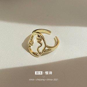 Trendy Metal Ring