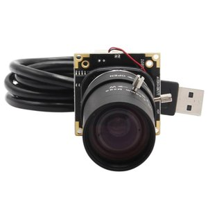 Camera 5-50mm Varifocal CS Lens WDR AR0331 CMOS H.264 MJPEG YUY2 Module With Mic For Industrial Machines IP Cameras