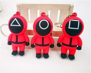 SQUID Game Beychain Relds Подвески Солдат Спочатые серии все еще отсутствуют Ваш брелок 3D Mini Doll Figurine Key Ring рюкзак рюкзак кулон # x1008c