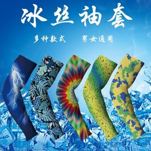 Protective Sleeves Xunhui thin one size ice sleeve straight adult outdoor sunscreen fishing sports breathable sleeve