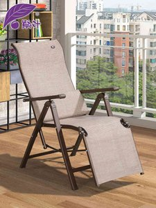Purple Leaf Folding Reclining Chair Lunch Break Leisure Arm Office Nap Balcony Household Couch