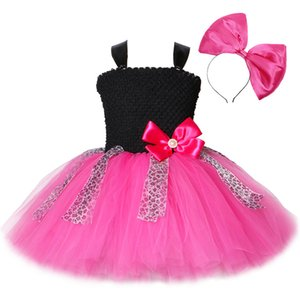 Surprise Cosplay Doll Girl's dress lol Princess poncho skirt handmade children's mesh skirt{category}