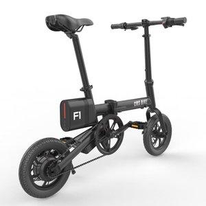 Electric Bicycle CMS-F1 250w Folding Bike 12 Inch Mini E-bike 36v Foldable