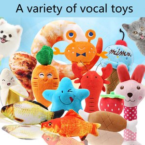 Plush Toys Dolls Dog Cat Sounding Toy Pet Supplies Cartoon Animals Fruit Bite Resistant Children Doll