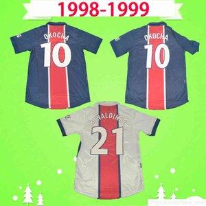 Paris Mailoots de Футбольный комплект 1998 1999 Ретро Футбол Джетки Simone Okocha Leroy Rodriguez Lachuer 98 99 Классический Винтаж Футбольная Рубашка Униформа