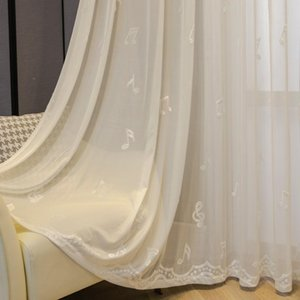 Curtain & Drapes Curtains For Living Room Small Fresh 2021 Sunscreen Embossed White Tulle Hollow Japanese Balcony Study Dining Bedroom