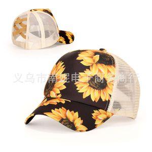 female spring summer jacquard baseball printed cross ponytail autumn student sun screen Cap male